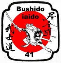 Logo Iaido